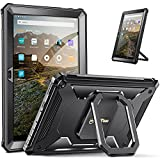 Fintie Case for All-New Amazon Fire HD 10 & Fire HD 10 Plus (11th Generation, 2021 Release) - [Tuatara Magic Ring] 360 Rotating Multi-Functional Grip Carry Cover w/Built-in Screen Protector, Black