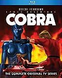 Space Adventure Cobra Original TV Series [Blu-ray]