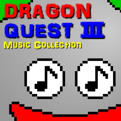 ゲーム・サントラ ドラゴンクエストⅢ BGM
