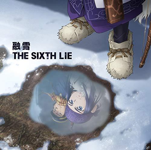 融雪 TVアニメ「ゴールデンカムイ 第三期」エンディングテーマ