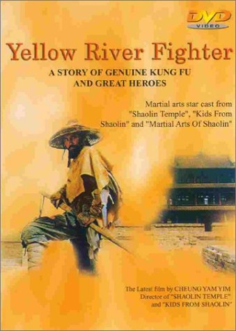 Yellow River Fighter [Import USA Zone 1]