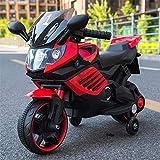 QLHQWE Universal-Kinder-Motorrad-elektrisches Musik Motorrad 12V-Batterie Kinder Fahrrad Kinder-Spielzeug-Auto