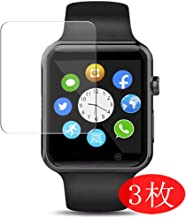 """[3 Pack] Synvy Screen Protector for 321OU Aeifond 1.3"""" smartwatch TPU Flexible HD Film Protective Protectors [Not Tempered Glass]"""