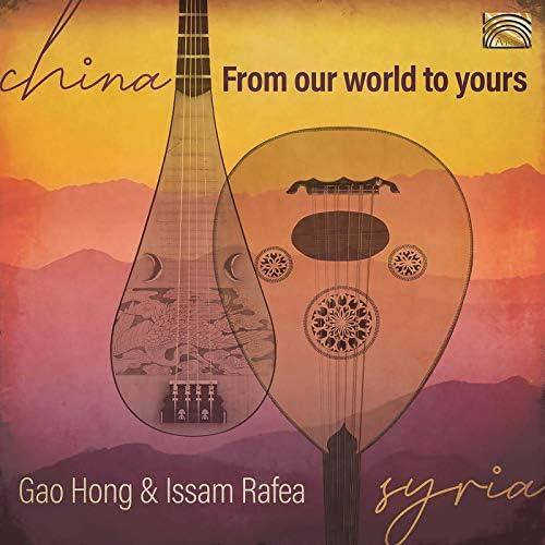 Gao Hong & Issam Rafea