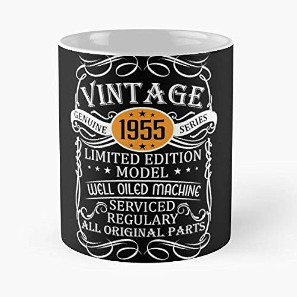 63 Brother Sister Son Gift Coffee/tea Ceramic Mug 11 Oz