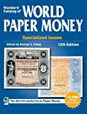 World Paper Money - Specialized Issues (12e édition)