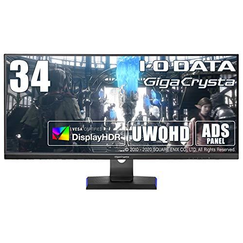 Gaming Monitor Gigacrysta by I-O Data, 34 UWQHD, 75 Hz, 2 ms (GTG) Ultra Wide (3440 x 1440), GigaCrysta, Ideal RPG, HDMI x 2, Display Port, USB Type-C, altezza regolabile, telecomando incluso.