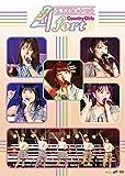 カントリー・ガールズ 4周年記念イベント ~forte~ [DVD] image