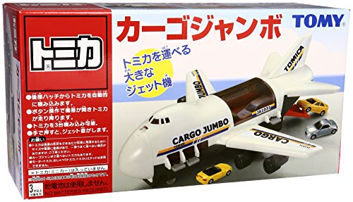 Tomica World Cargo Jumbo (Japan)