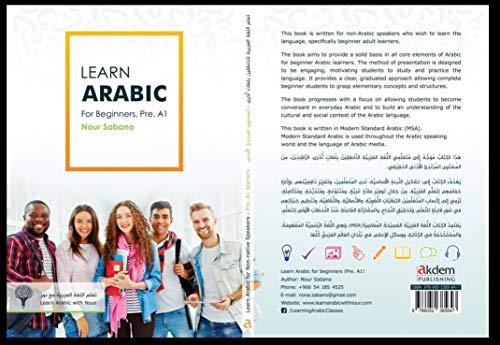 Learn Arabic for beginners, Pre. A1. Unit 1 : Unit 1 (Arabic Edition)