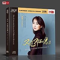 HQCDII陈佳又见邓丽君II高品质HIFI发烧CD新专辑光盘碟片