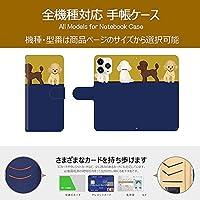 Minisuit Galaxy s9 ケース 手帳型 SC-02Kケース ギャラクシーS9 カバー スマホケース おしゃれ かわいい 耐衝撃 花柄 人気 純正 全機種対応 テディ犬の動き-03 アニマル 15457170