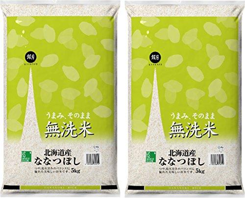 【令和2年産】 無洗米 北海道産 ななつぼし 10kg (5kg×2袋) 【ハーベストシーズン】【精米】 【HARVEST SEASON】
