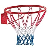 "Viper Professional Basketball Hoop Ring Net Wall Mounted Outdoor Hanging (18"") Christmas Gift"