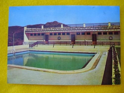 Antigua Postal - Old Postcard : Residencia del Banco de España - Piscina y vestuarios - CERCEDILLA