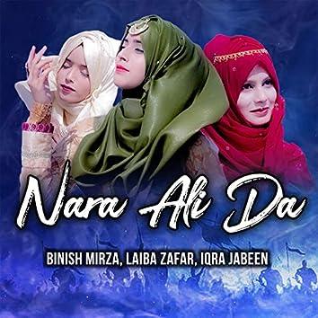 Nara Ali Da
