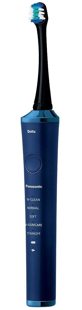 フロント厳密に分類するパナソニック 電動歯ブラシ ドルツ 青 EW-DP53-A