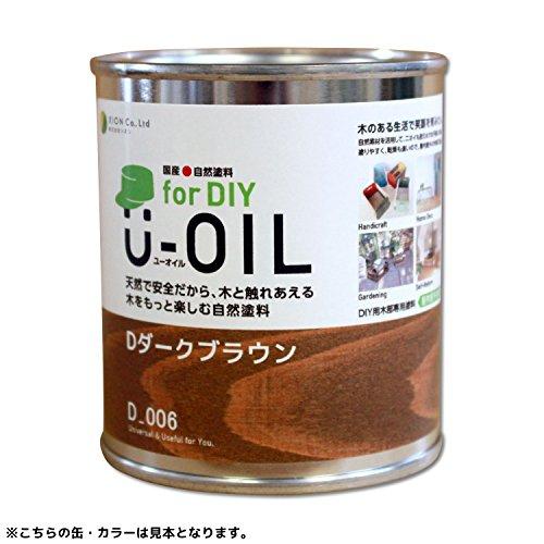 国産自然塗料 U-OIL for DIY(屋内・屋外共用)カラータイプ【Toy 24 colors】 - 170ml (D48 オレンジ)