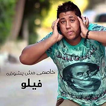 Khasmy Mesh Yeshofo