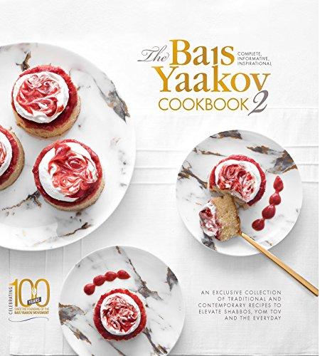 Bais Yaakov Cookbook 2 Chicago