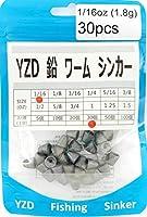 YZD 鉛 ワーム シンカー【30個】1/16oz 1.8g