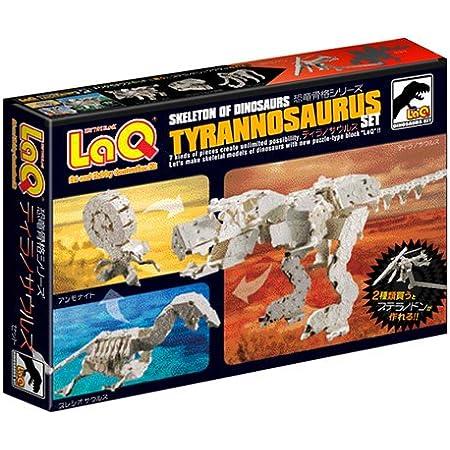 ラキュー (LaQ) 恐竜骨格(DinosaurSkeleton) ティラノザウルス