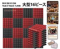 エースパンチ 新しい 16ピースセット黒と赤 500 x 500 x 50 mm 半球グリッド東京防音 ポリウレタン 吸音材 アコースティックフォーム AP1040
