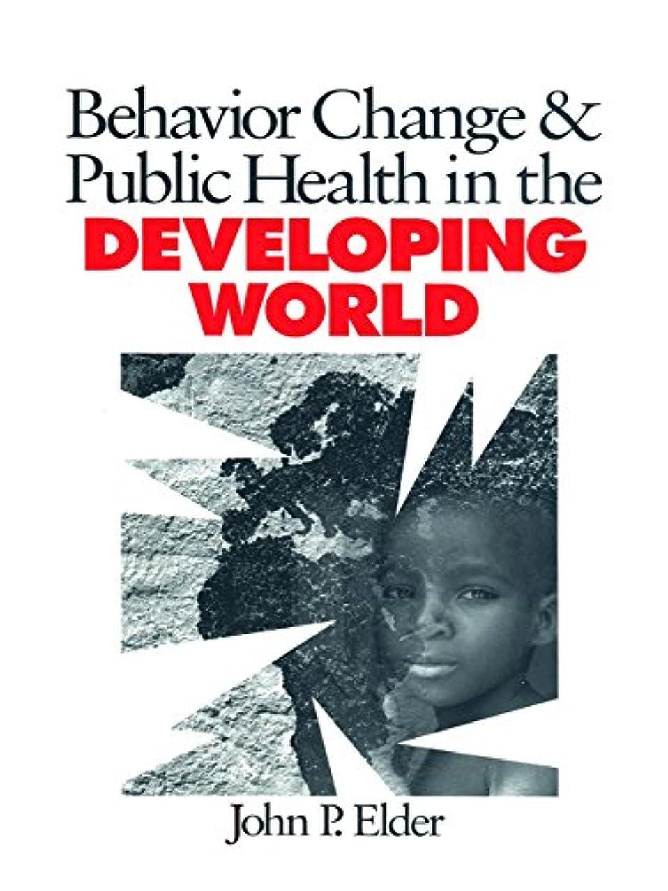 試みる宝石拒否Behavior Change and Public Health in the Developing World (Behavioral Medicine and Health Psychology Book 4) (English Edition)