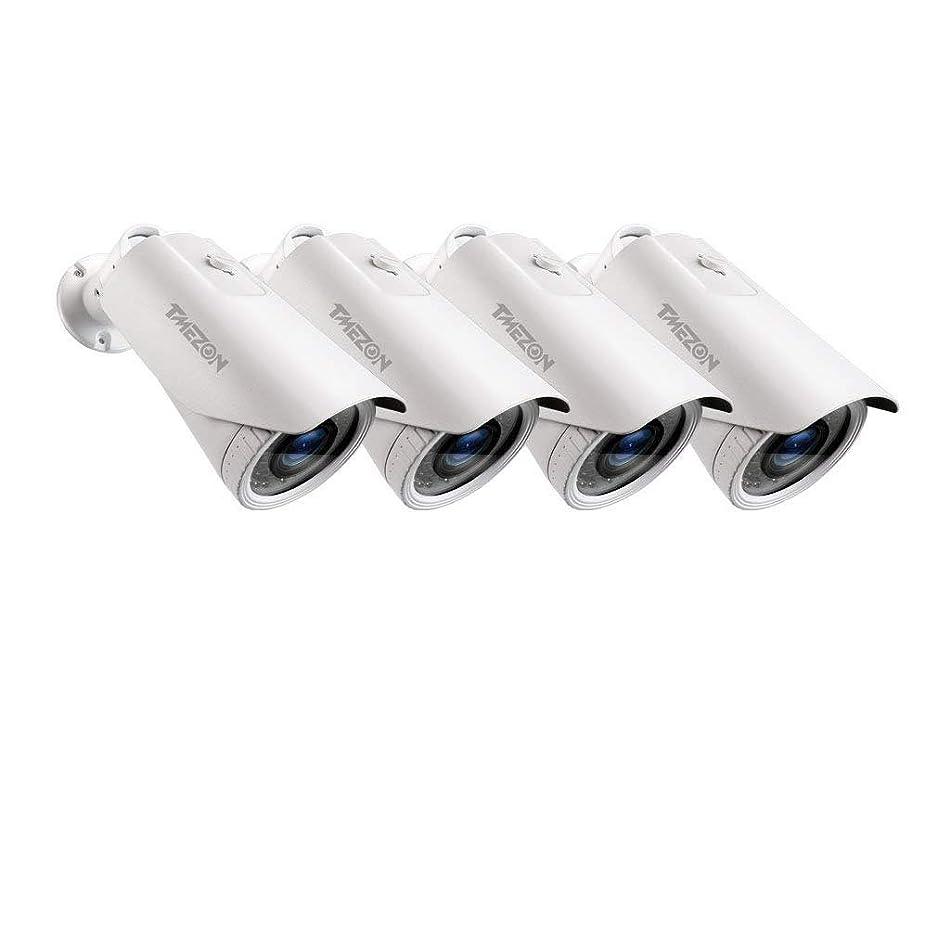 評価可能意志に反する信者TMEZON AHD防犯カメラ「200万画素 赤外線LED42個 2.8-10MM手動調節可能レンズ」 (4台カメラ)