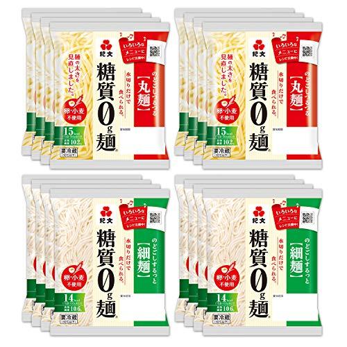 【丸麺・細麺セット】糖質0g麺 16パック (各8×2) 紀文 [レタス3個分の食物繊維 / 低カロリー]オリジナルレシピ付