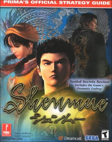Shenmue: Prima's Official Strategy Guide