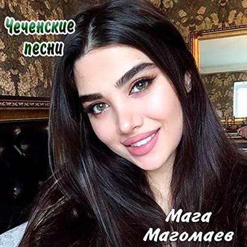 Мага Магомаев