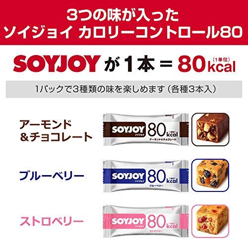 大塚製薬『ソイジョイカロリーコントロール80』