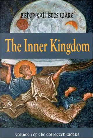 The Inner Kingdom: Volume 1 of the Collected Works