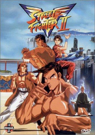 Street Fighter II,  Vol. 1