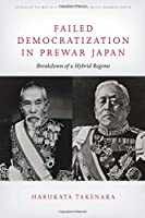 Failed Democratization in Prewar Japan: Breakdown of a Hybrid Regime (Studies of the Walter H. Shorenstein Asia-Pacific Research Center)