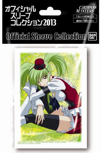 Carddass Masters Official Card Sleeve Collection 2013 Vol.3 [Code Geass: C.C.]