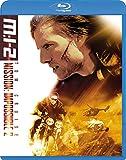 M:I-2 スペシャル・コレクターズ・エディション[Blu-ray/ブルーレイ]