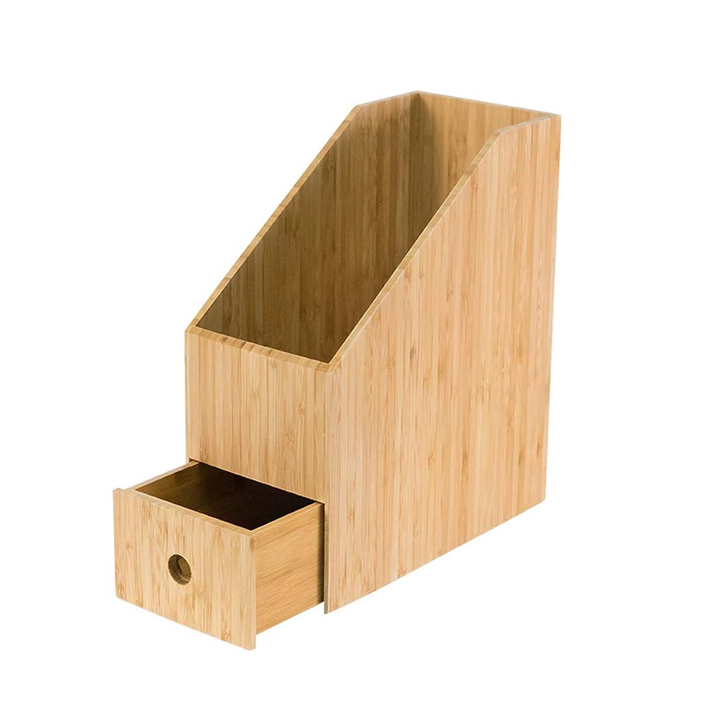 努力ファイナンス開拓者引き出し付きバンブー縦型小型本棚収納棚 (サイズ : Large)