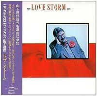 Love Storm by Nick Decaro (2008-06-18)
