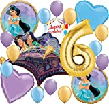 Princess Jasmine Party Supplies Big Balloon Decoration Bundle for 6th Birthday