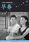 早春 デジタル修復版 DVD