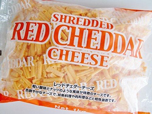 レッドチェダーチーズ1kg