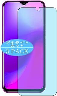 3枚 VacFun ブルーライトカット フィルム , Ulefone Note 9P 向けの ブルーライトカットフィルム 保護フィルム 液晶保護フィルム(非 ガラスフィルム 強化ガラス ガラス )
