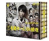 三毛猫ホームズの推理 Blu-ray BOX[Blu-ray/ブルーレイ]