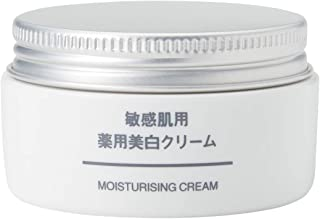 無印良品 【医薬部外品】 敏感肌用薬用美白クリーム 45g