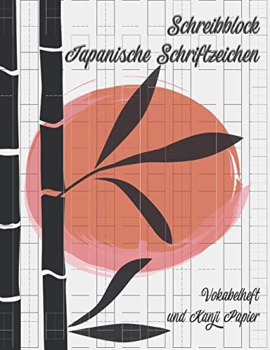 Schreibblock Japanische Schriftzeichen Vokabelheft und Kanji Papier: Vokabelseite und Genkouyoushi Papier für Kanji-Schriftzeichen