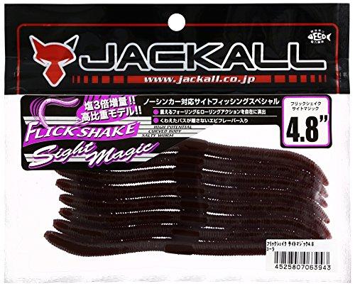 JACKALL(ジャッカル) ワーム フリックシェイク サイトマジック 4.8インチ コーラ