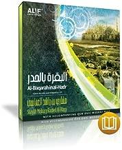 Al-Baqarah Al-Hadr + 28 page Mushaf text / Holy Quran by MISHARY RASHED AL-AFASY