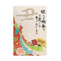 1000ピース ジグソーパズル 謹賀新年 丑年 日本の元素 ジグソーパズル 木製パズル Puzzles 50x75cm(6歳以上が適しています)